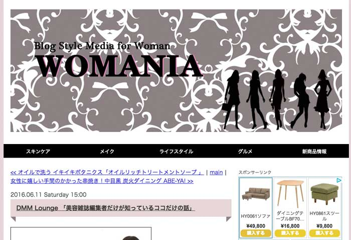 womania1