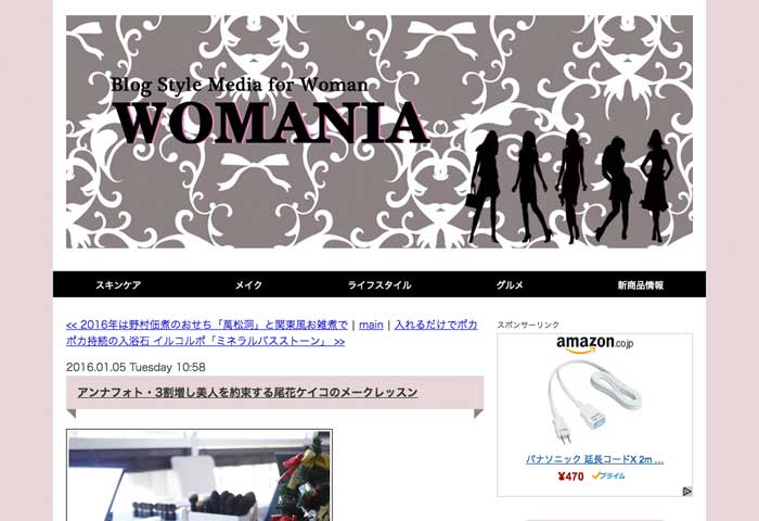 womania2