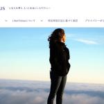 サイト掲載用プロフィール写真撮影